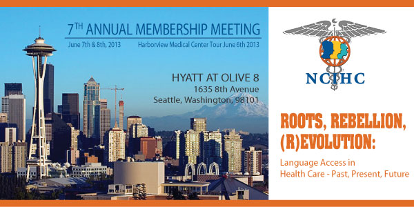7th Annual NCIHC Membership Meeting
