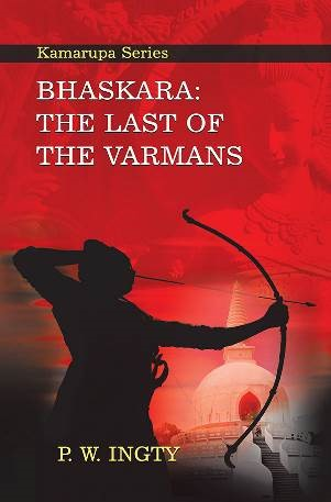 Bhaskara - The Last of the Varmans