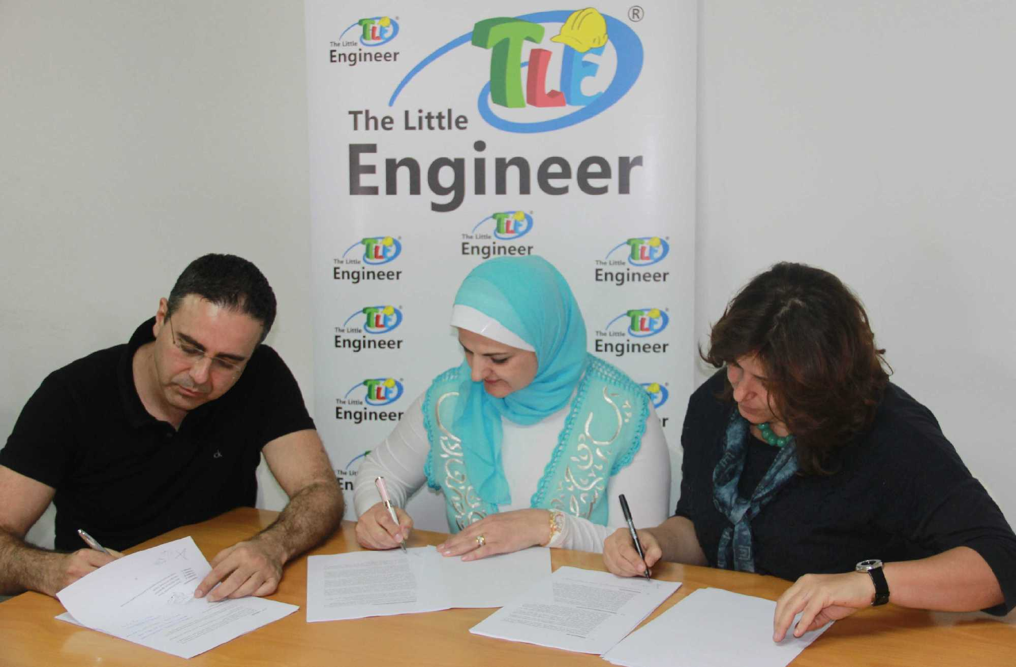 From Left: Mohammad Shihan, Raida Abu Issa, Rana El Chmaitelly