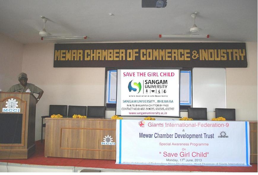 Sangam University VC Speaks on Save Girl Child Theme - MCCI Bhilwara