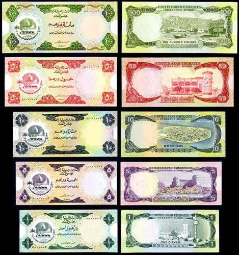 This set of five United Arab Emirates banknotes from the 1970s sold for $29,500.