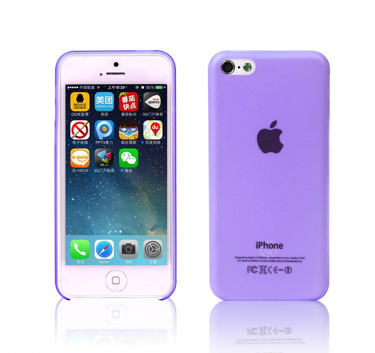 iphone 5c cases cheap cheap and protective iphone 5c silicone case2case 3733