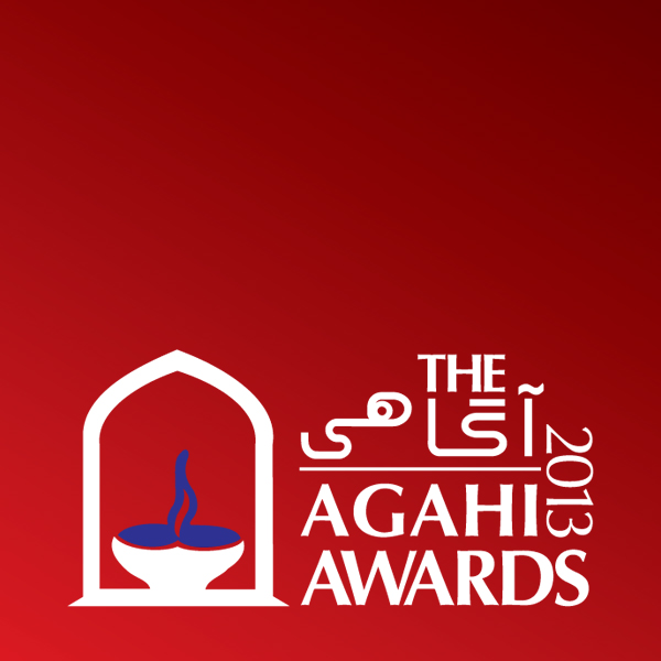 AGAHI Awards 2013