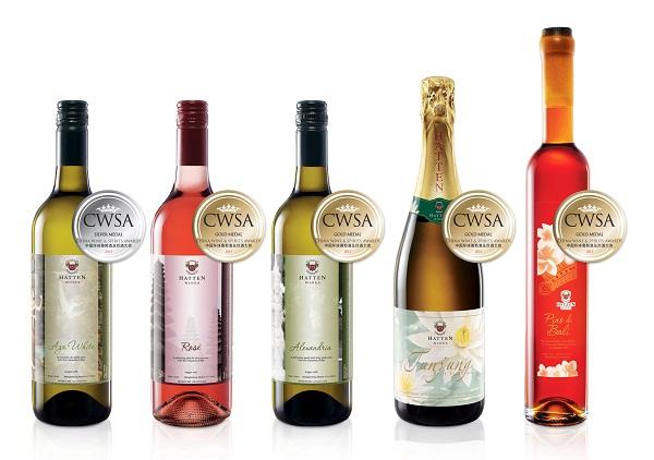 Hatten Wines CWSA 2013 Winners