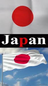 japan-branch-office