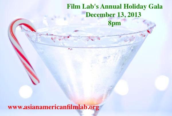 Film Lab Holiday Gala Invite