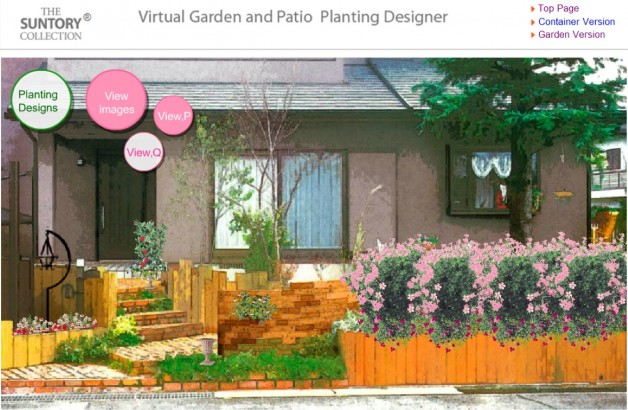 New virtual garden designer tool from the suntory for Virtual garden design