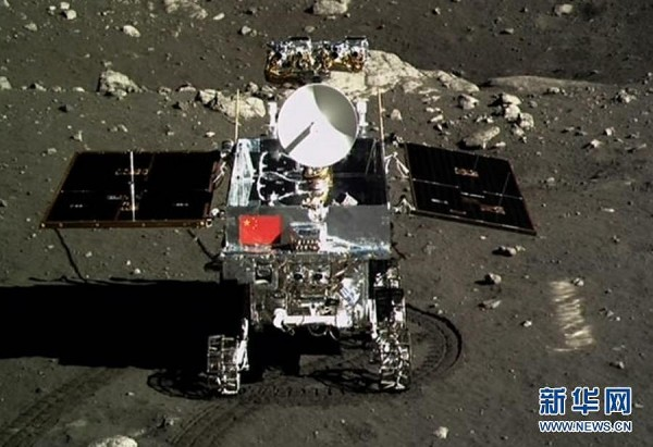 China's Yutu Lunar Rover in Mare Imbruim