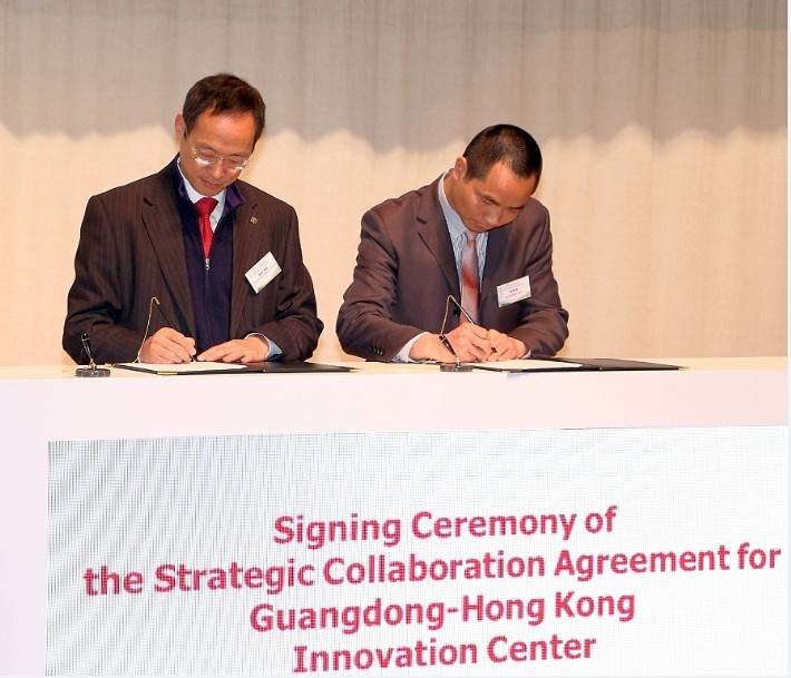 PolyU signs MoU with the Shunde Government