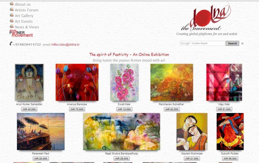 Festive Gallery