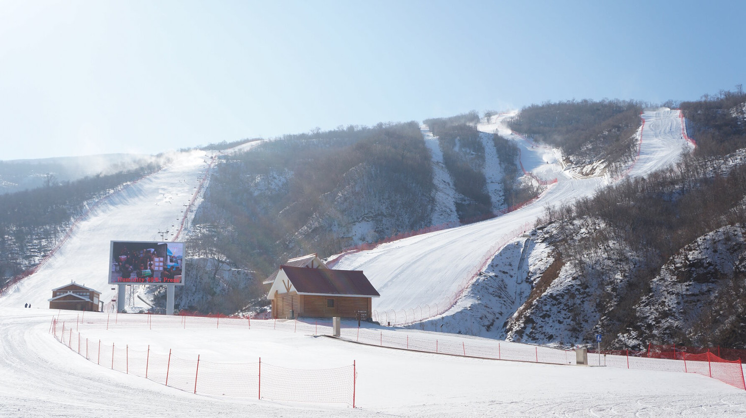 Slopes at North Korea Ski Resort