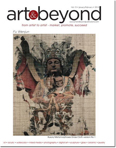 Art & Beyond Cover January/February 2014