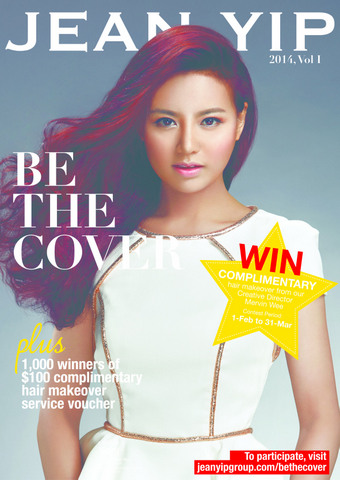 BE THE COVER_A4 POSTER