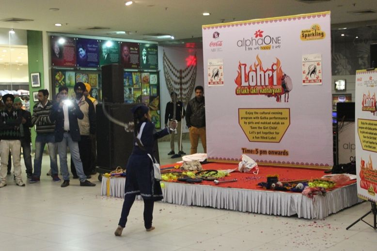 Gatka performance by School Students on Lohri at A