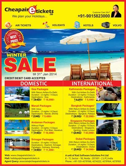 Winter Sale offer