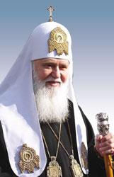 Patriarch of Ukraine Filaret