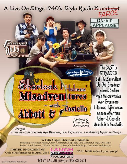 Abbott & Costello Meet Sherlock Holmes (Almost) in April 2014