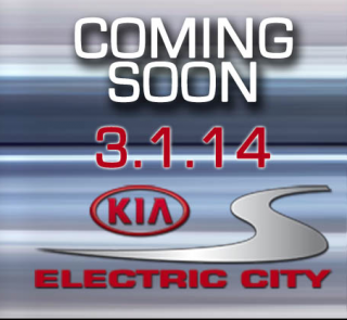 Electric City Kia is Coming Soon!