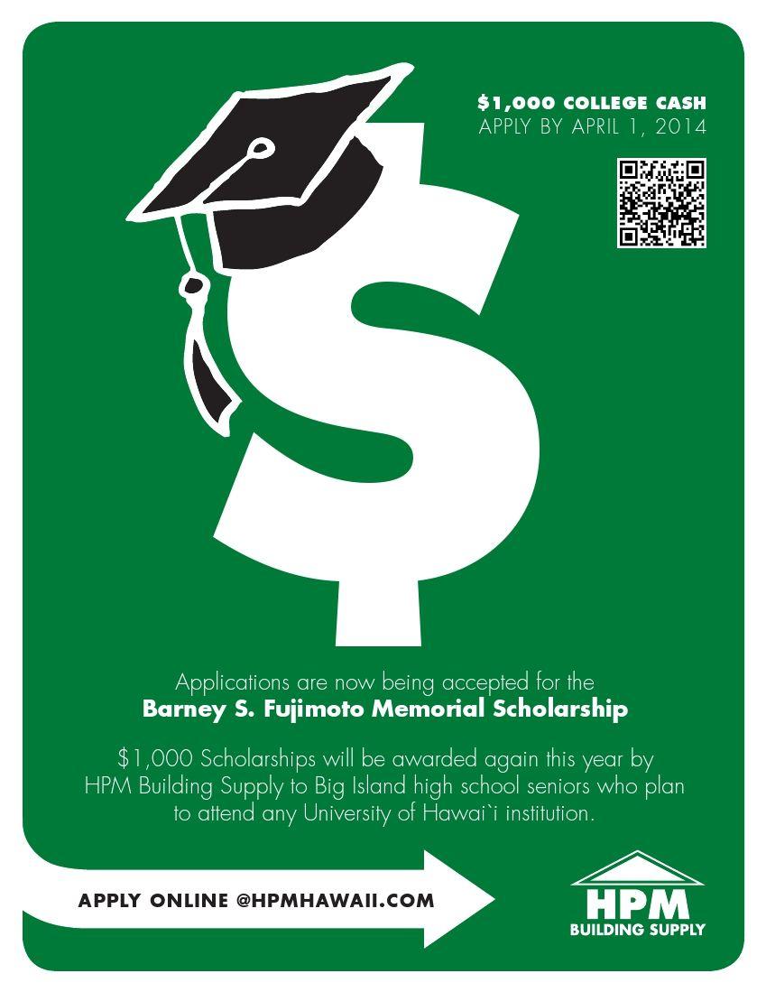 Barney S. Fujimoto Memorial Scholarship - 8.5x11 F