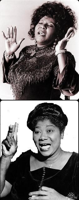 Sandra Reaves-Phillips Salutes Mahalia Jackson
