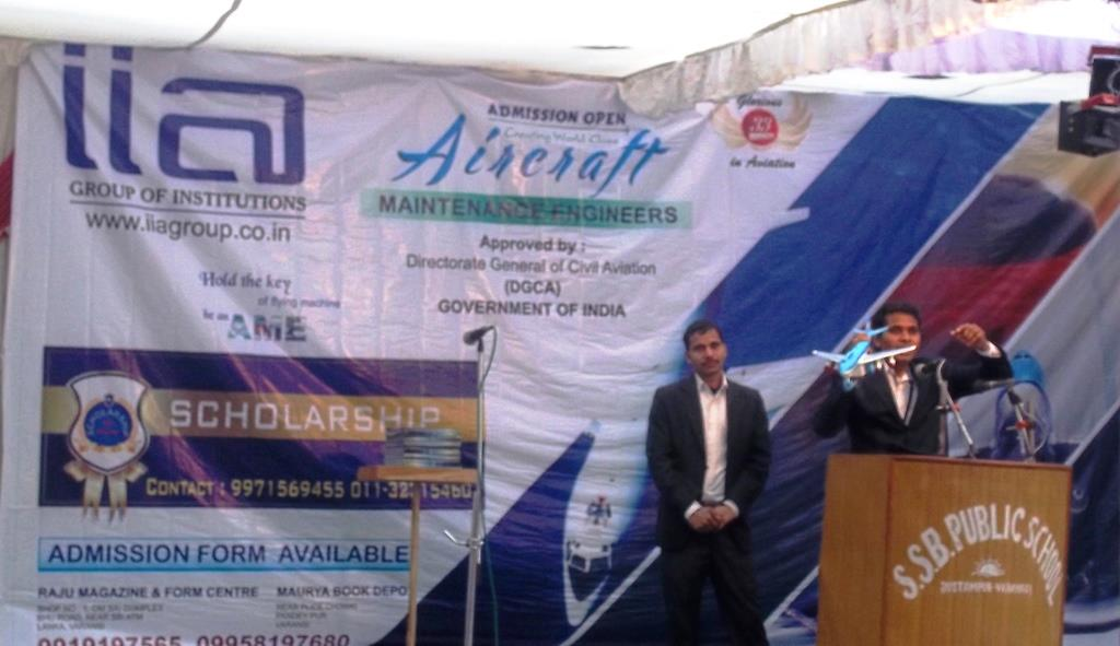 "Educational Seminar ""UDAAN"" by JRN Institute of Aviation Technology"