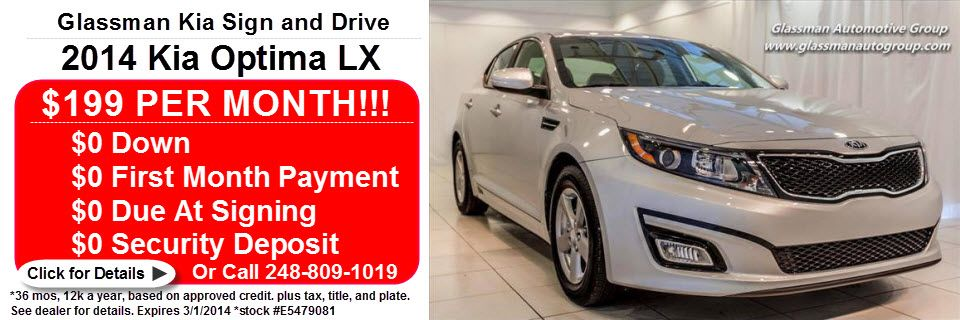 2014 Kia Optima Sign & Drive Southfield