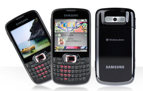 Cell phones coupon codes