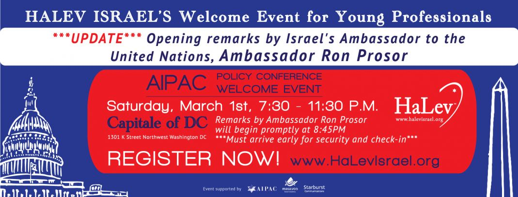 Invite-HaLev-Israel-Welcome-Event-with Ambassador-