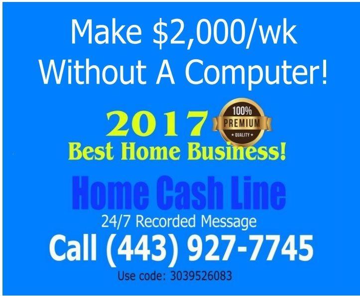 Home Cash Line