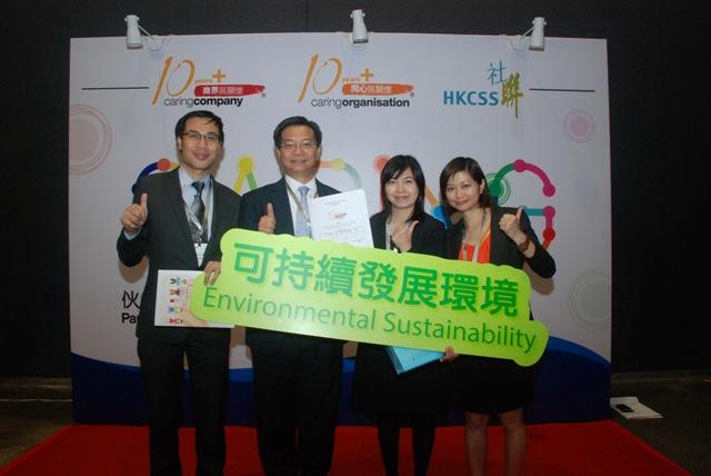 Representatives from Novotel Century Hong Kong with YMCA