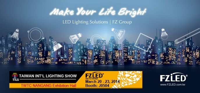 fzled2014 Taiwan International Lighting Show