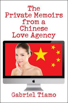 The Private Memoirs from a Chinese Love Agency