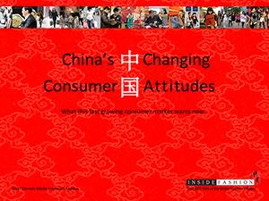 China's Changing Consumer Attitiudes