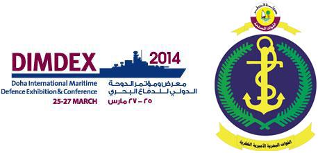 dimdex2014-1