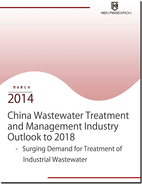 China Wastewater Cover Page