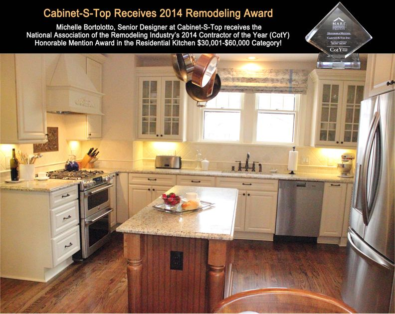 2014 Contractor of the Year Award