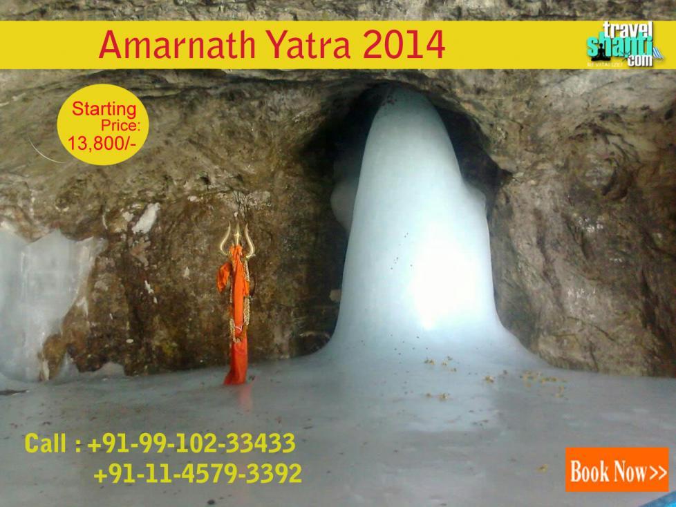 amarnath12 copy