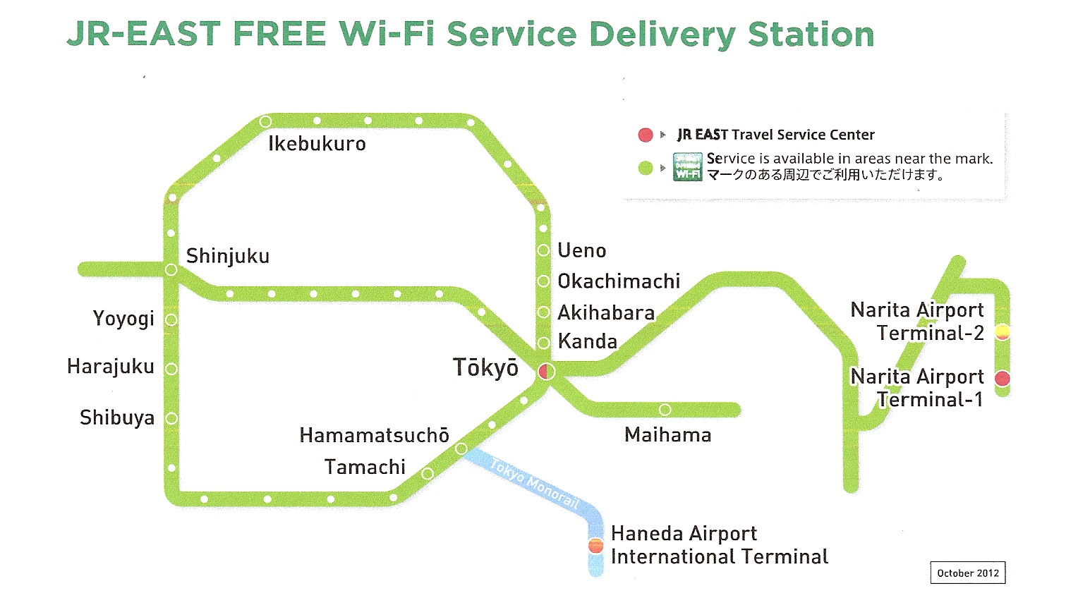 Map of JR East WiFi Service Delivery Area