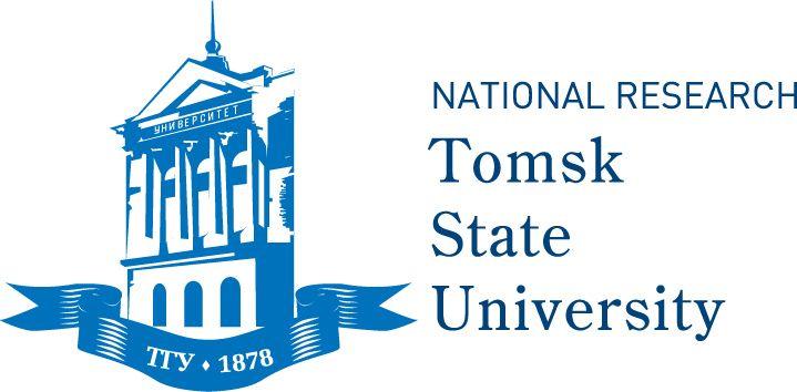 TSU NIU logo english