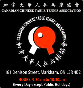 Canadian Chinese Table Tennis Association (CCTTA)