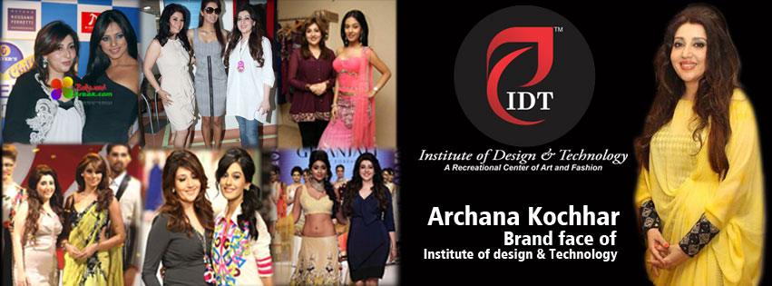 ARCHANA KOCHHAR BRAND FACE INSTITUTE OF DESIGN AND TECHNOLOGY