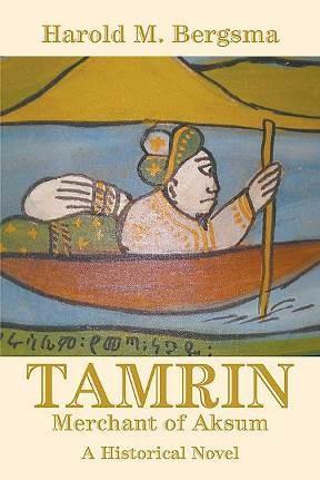 Tamrin