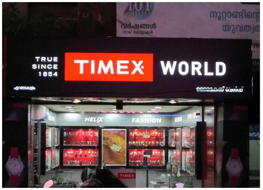 Timex World, Cochin