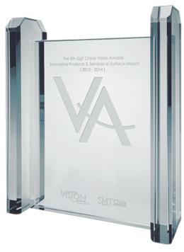 2014 SMT China Vision Award