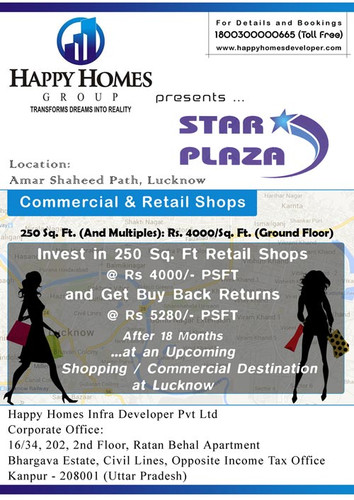 Star Plaza, Shaheed Path Lucknow - Commercial Real Estate Project by Happy Homes