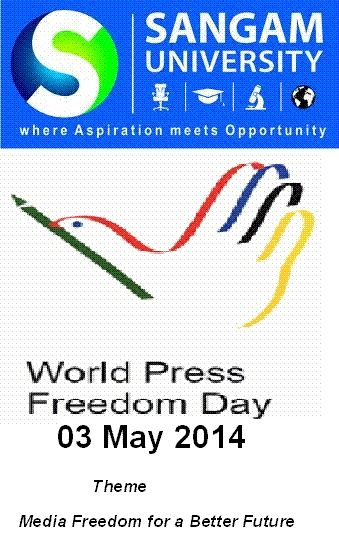 World Press Freedom Day 2014 at Sangam University Bhilwara Rajasthan