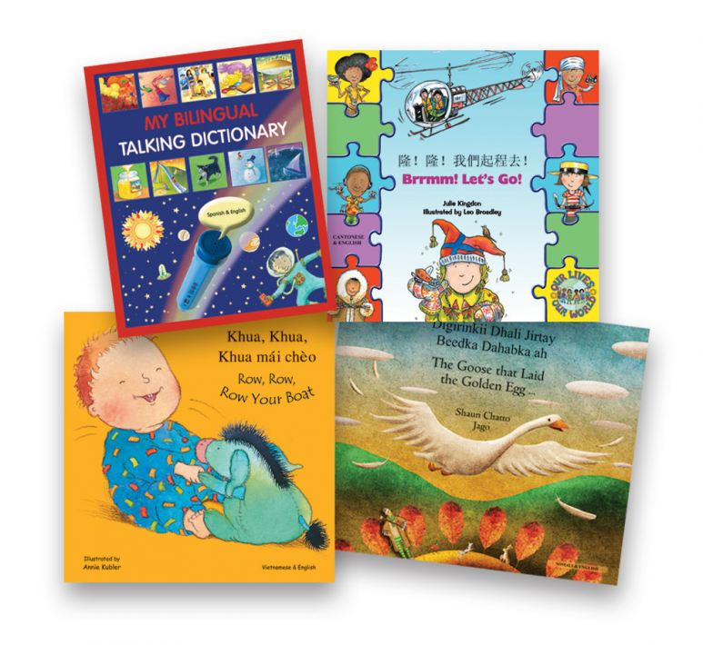 Language Lizard Bilingual Books