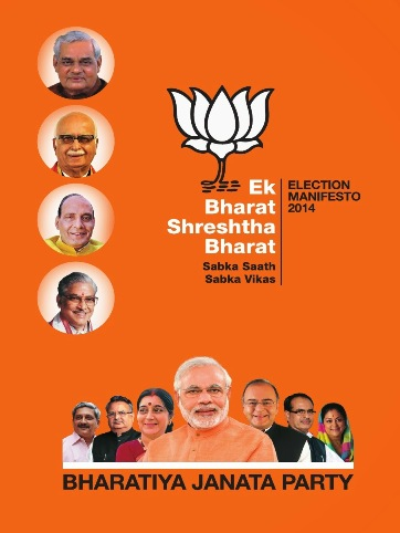 BJP Election Manifesto 2014. Pic BJP