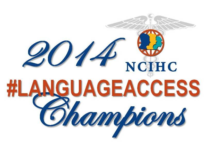 2014 Language Access Champions honored in Charleston