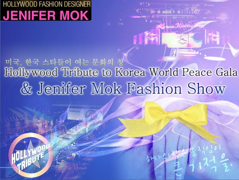 Hollywood Tribute to Korea & Jenifer Mok Fashion Show